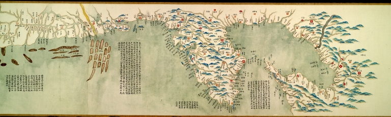 中華沿海形勢全圖. Part 2