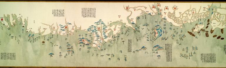 中華沿海形勢全圖. Part 3