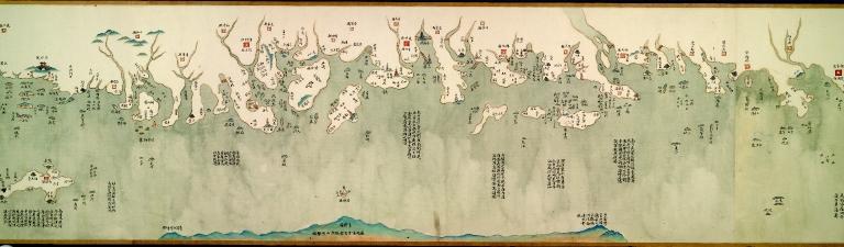 中華沿海形勢全圖. Part 4