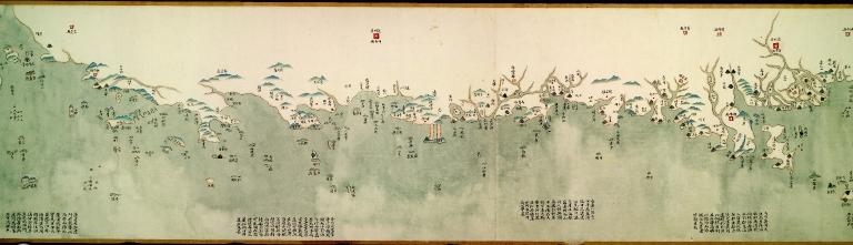 中華沿海形勢全圖. Part 5