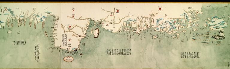 中華沿海形勢全圖. Part 6