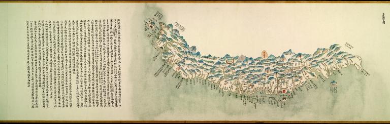 中華沿海形勢全圖. Part 9
