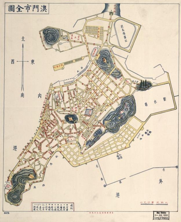 澳門市全圖 = City plan of Macau