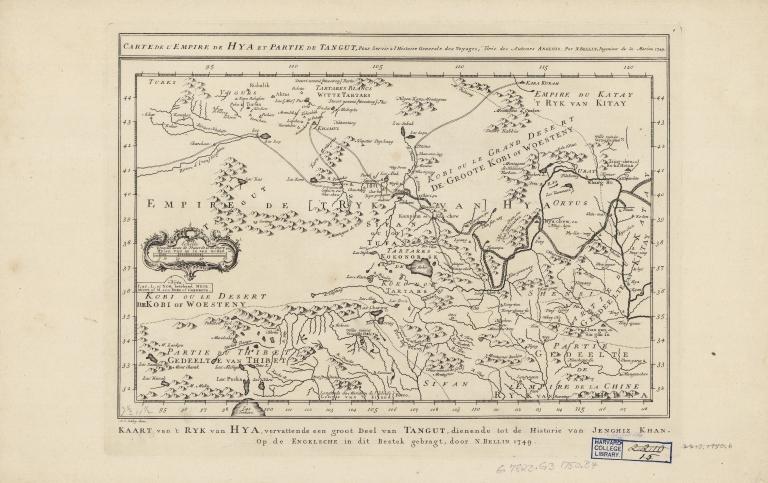 Carte de l'empire de Hya et partie de Tangut : pour servir a l'Histoire générale des voyages = Kaart van Ryk van Hya, vervattende een groot deel van Tangut : dienende tot de Historie van Jenghiz Khan