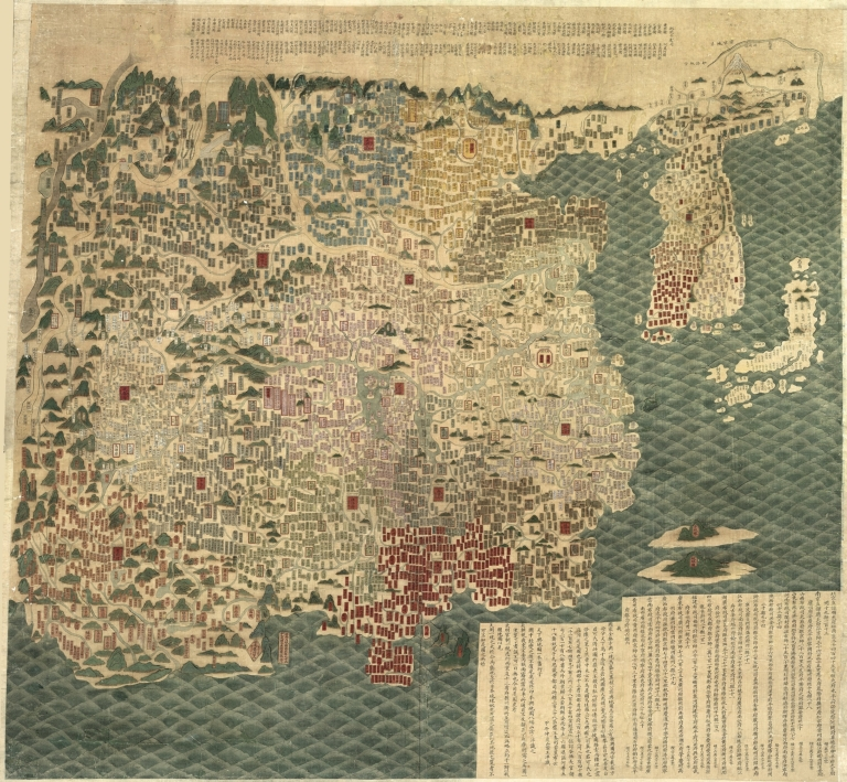 天下輿地圖 = Carte de l'Empire chinois