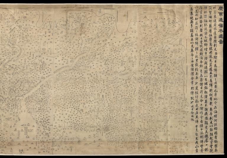 Carte de la province de Canton. Part 2