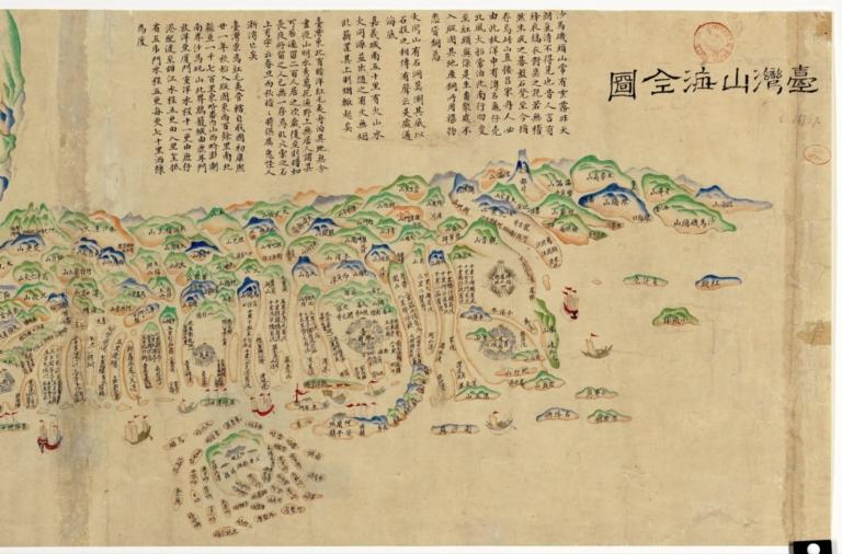 Carte complète de la montagne et de la mer de Taïwan. Part 2