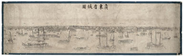 廣東省城圖 = Plan du port de Canton