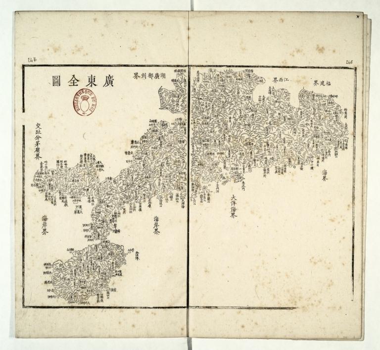 Cartes géographiques des provinces de la Chine. Guangdong