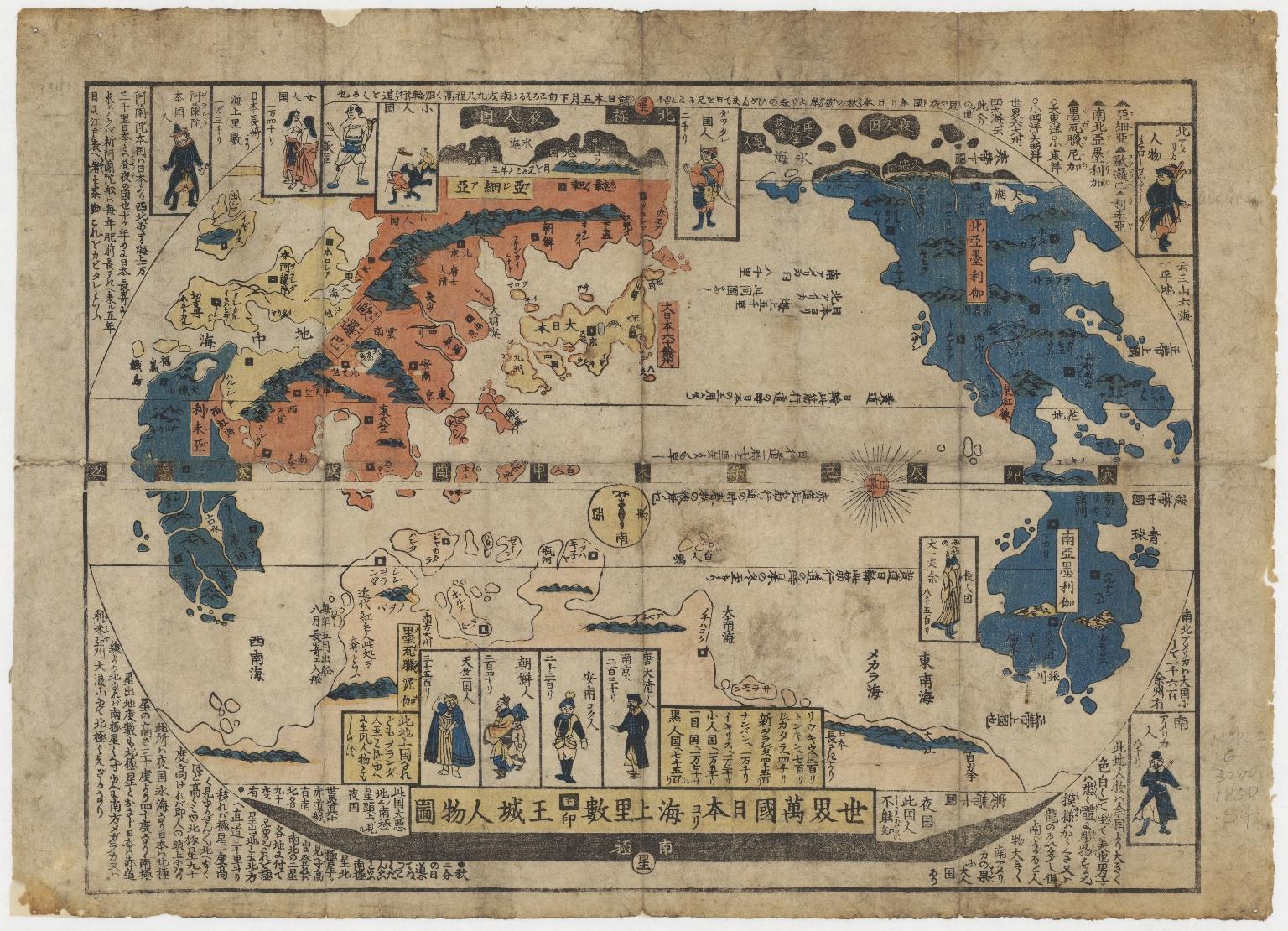 世界萬國日本ヨリ海上里数国印王城人物圖 = Sekai bankoku Nihon yori kaijō risu kokuin ōjō jinbutsuzu