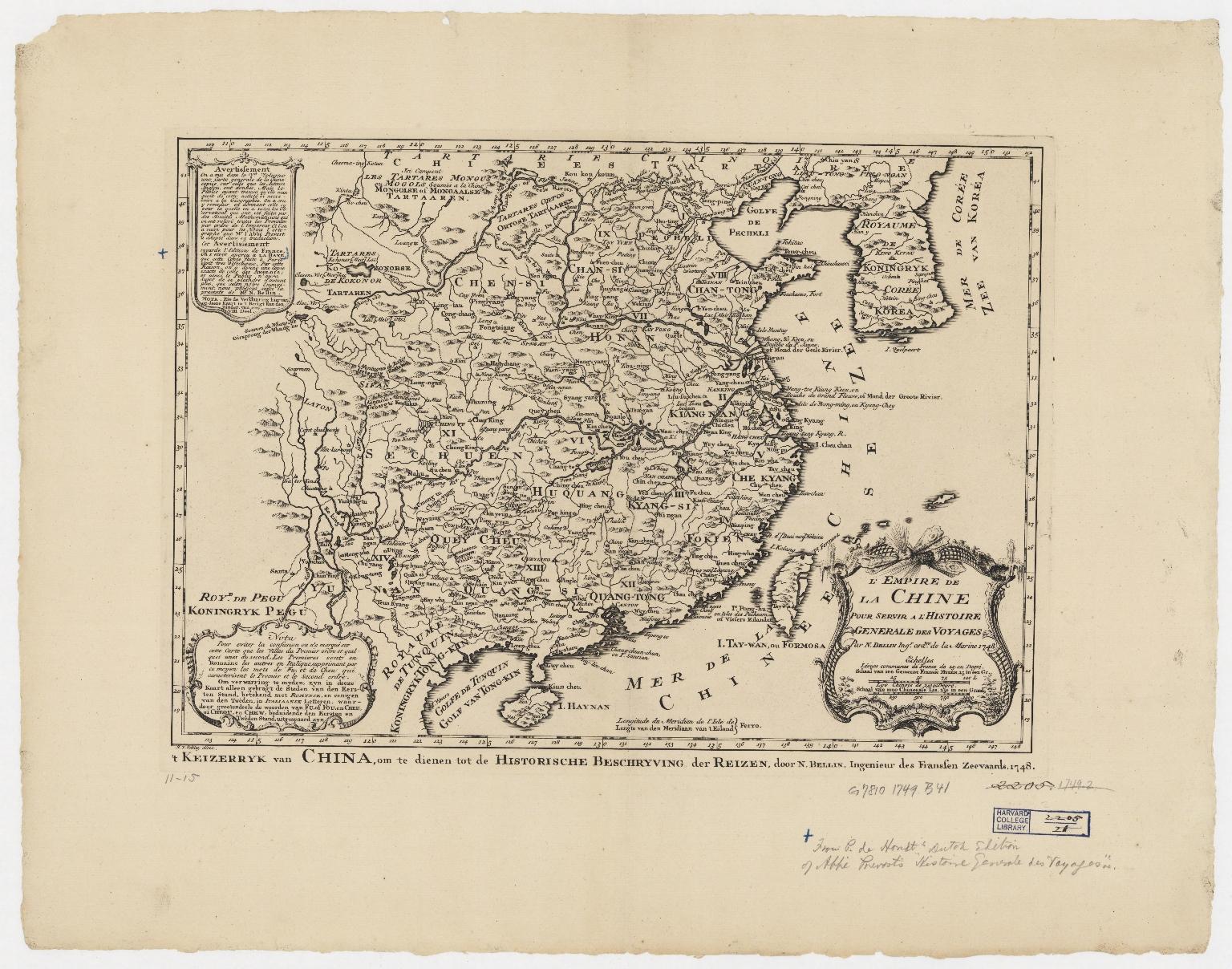 L'empire de la Chine pour servir a l'Histoire generale des voyages = Keizerryk van China, om te dienen tot de Historische Beschryving der Reizen