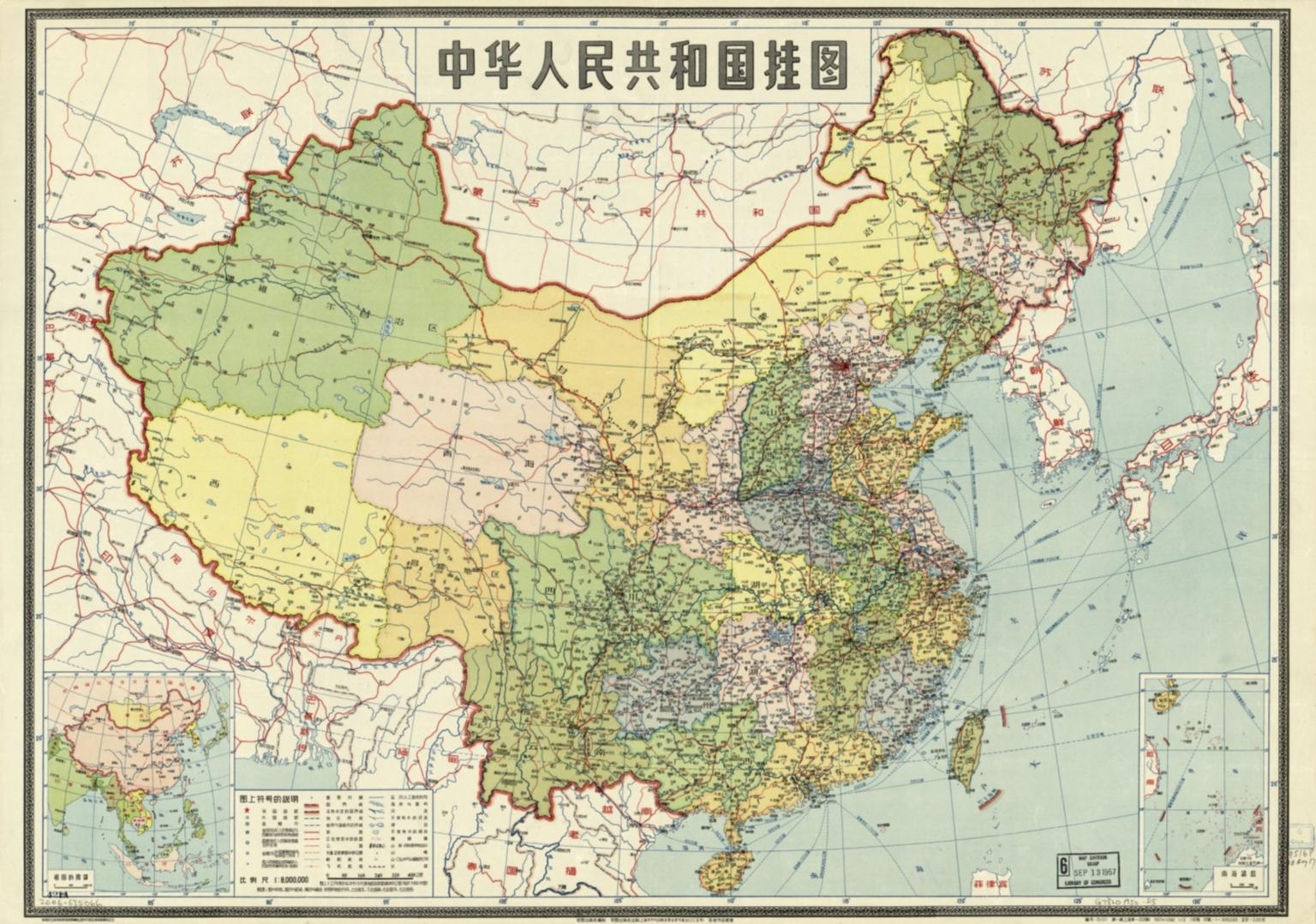 中華人民共和國掛圖