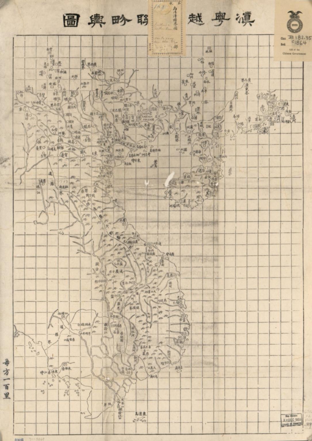 滇粤, 越南聯界與圖
