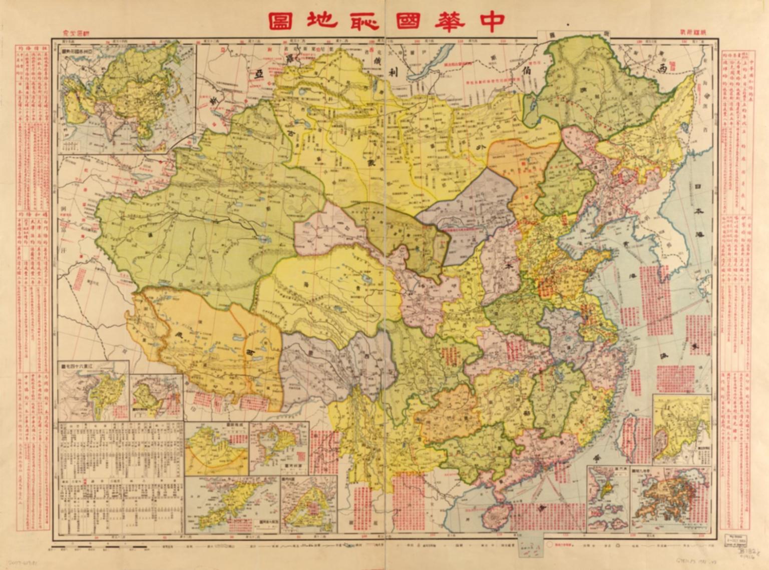 中華國恥地圖