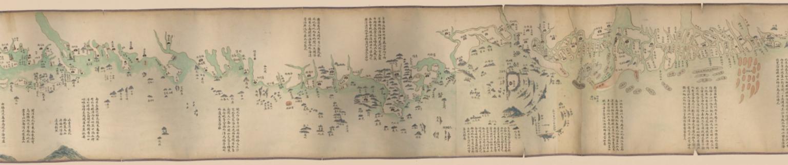 海疆洋界形勢圖.Part 2