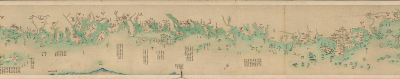 海疆洋界形勢全圖.Part 3 = Coastal map of China.Part 3
