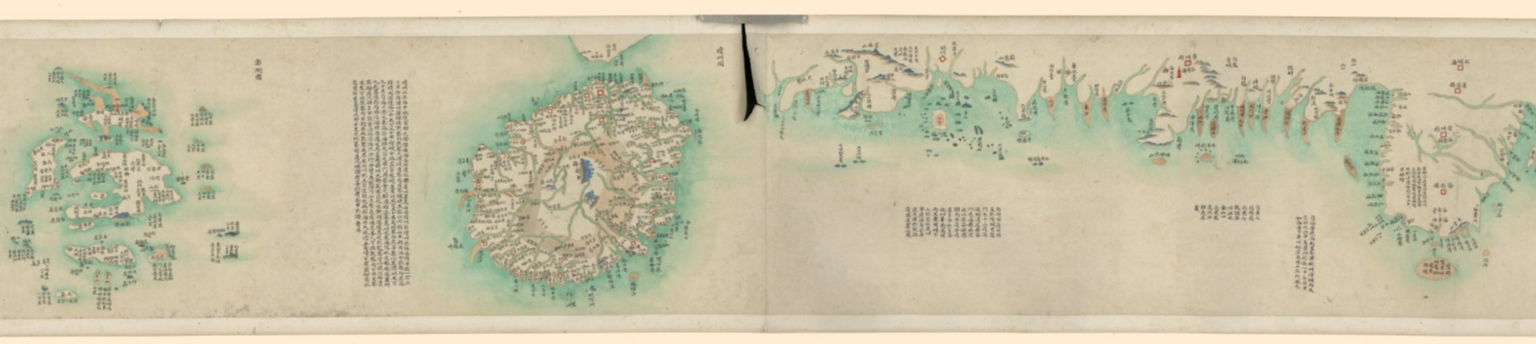 海疆洋界形勢全圖.Part 5 = Coastal map of China.Part 5