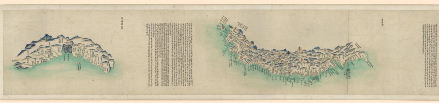 海疆洋界形勢全圖.Part 6 = Coastal map of China.Part 6