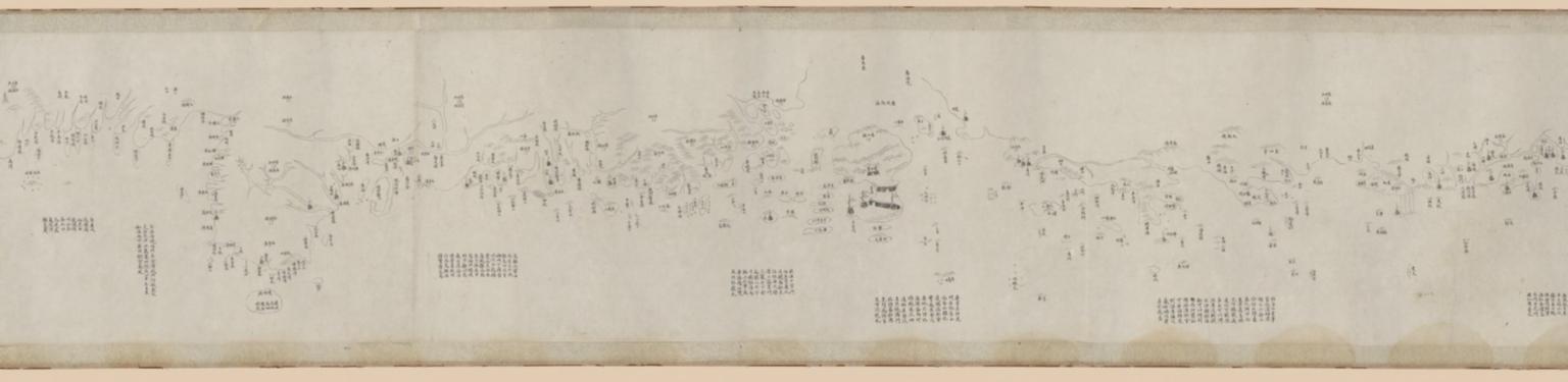 七省沿海全圖. Part 4