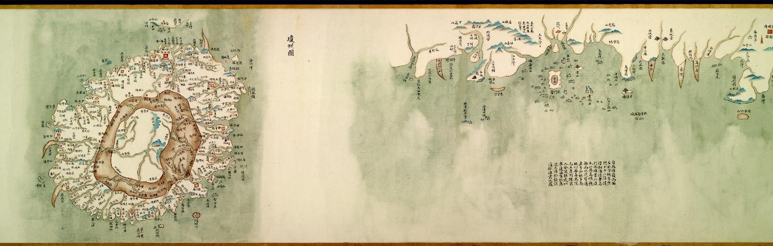 中華沿海形勢全圖. Part 7
