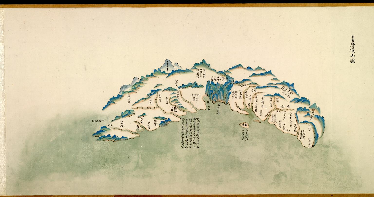 中華沿海形勢全圖. Part 10