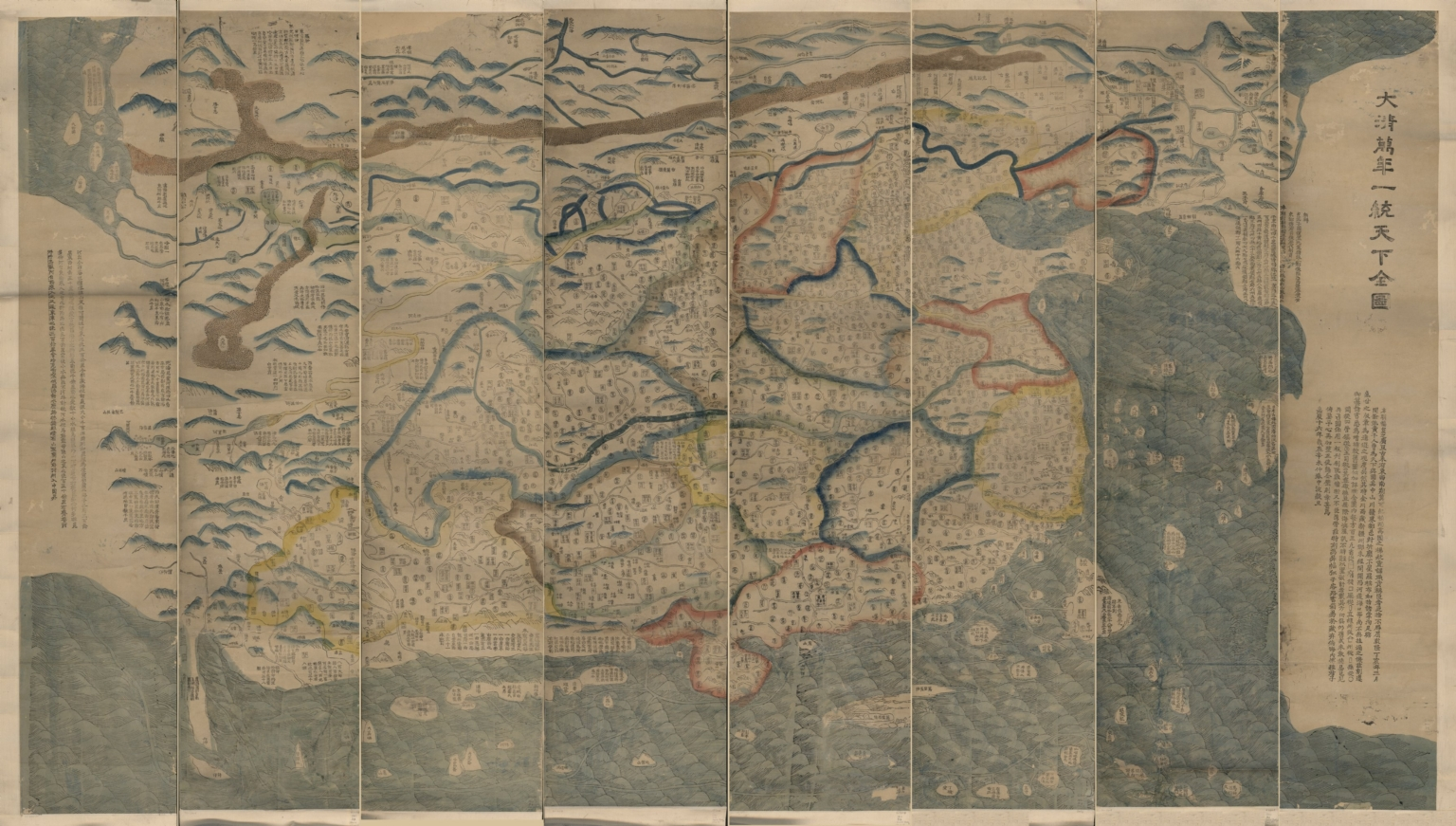 大清萬年一統天下全圖 = The great Qing Dynasty's complete map of all under heaven