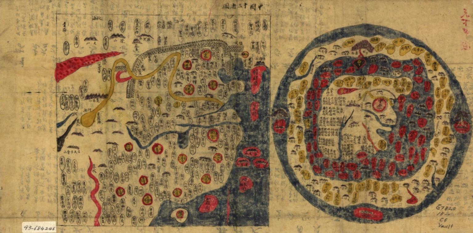 天下圖 = Cheonhado = Map of all under heaven.Part 1