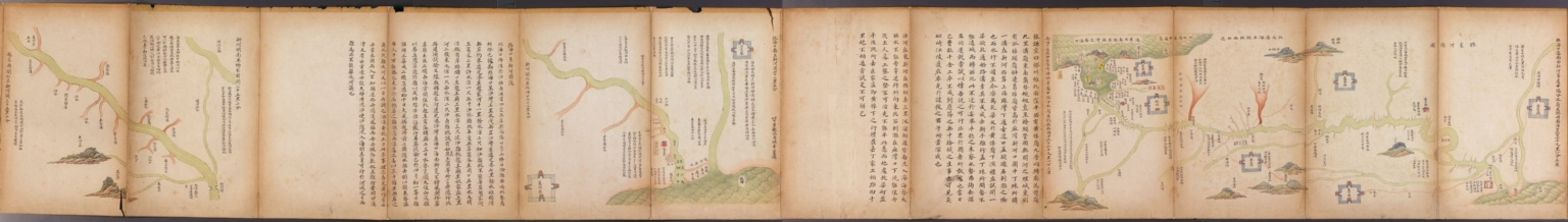 萬里海防圖說 = Illustrated map of Qing Empire coastal fortifications. Part 4