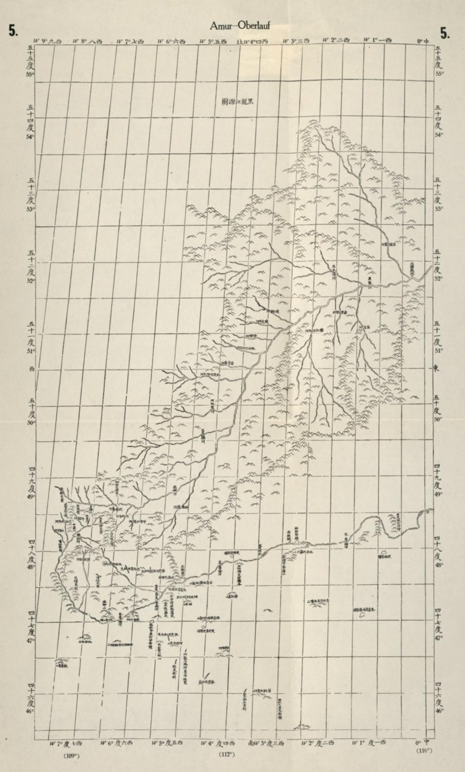黑龍江源圖 = Amur-Oberlauf