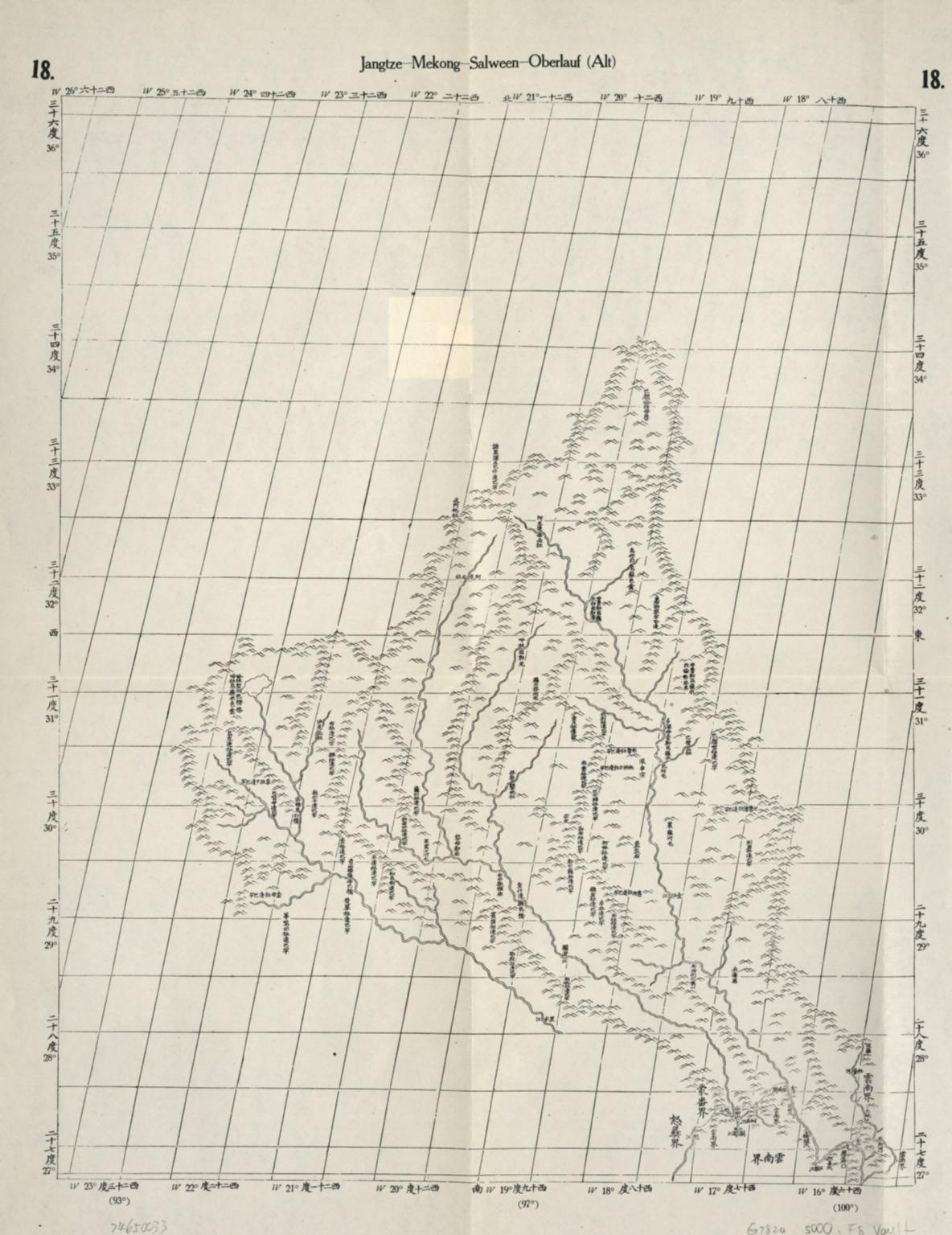 [金沙瀾滄等江源圖] = Jangtze-Mekong-Salween-Oberlauf (Alt)