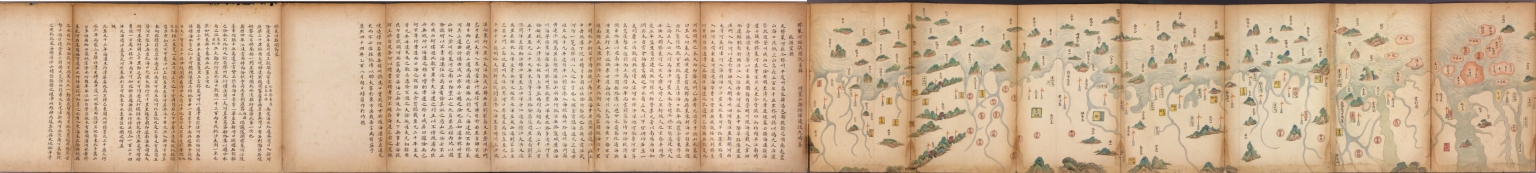 萬里海防圖說 = Illustrated map of Qing Empire coastal fortifications. Part 3