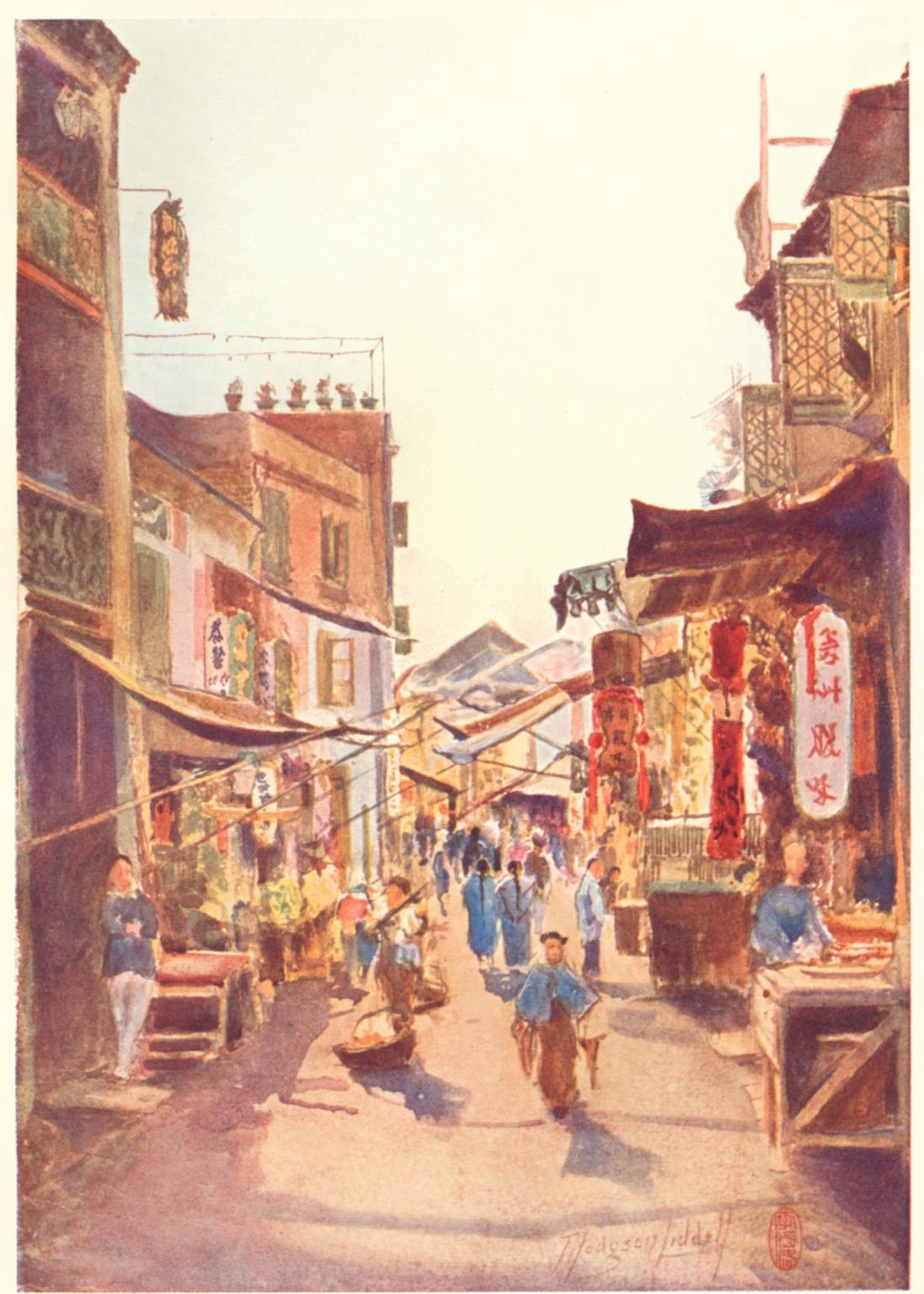 [Macao street scene]