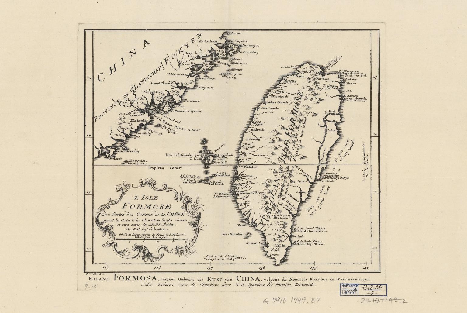 L'isle de la Formose et la partie des costes de la Chine : suivant les cartes et les observations les plus récentes et entre autres des RR. PP. Jesuites = Eiland Formosa, met een gedeelte der kust van China