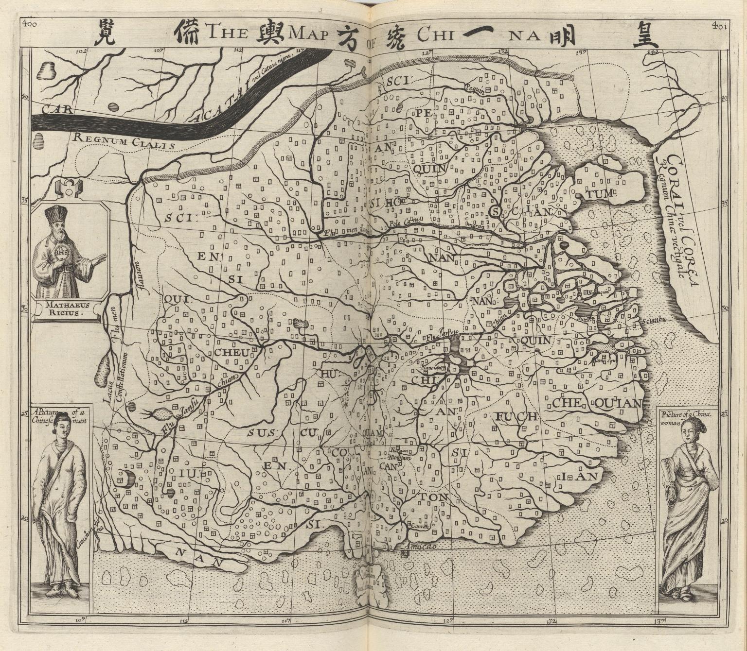 皇明一統方輿備覽 = The map of China