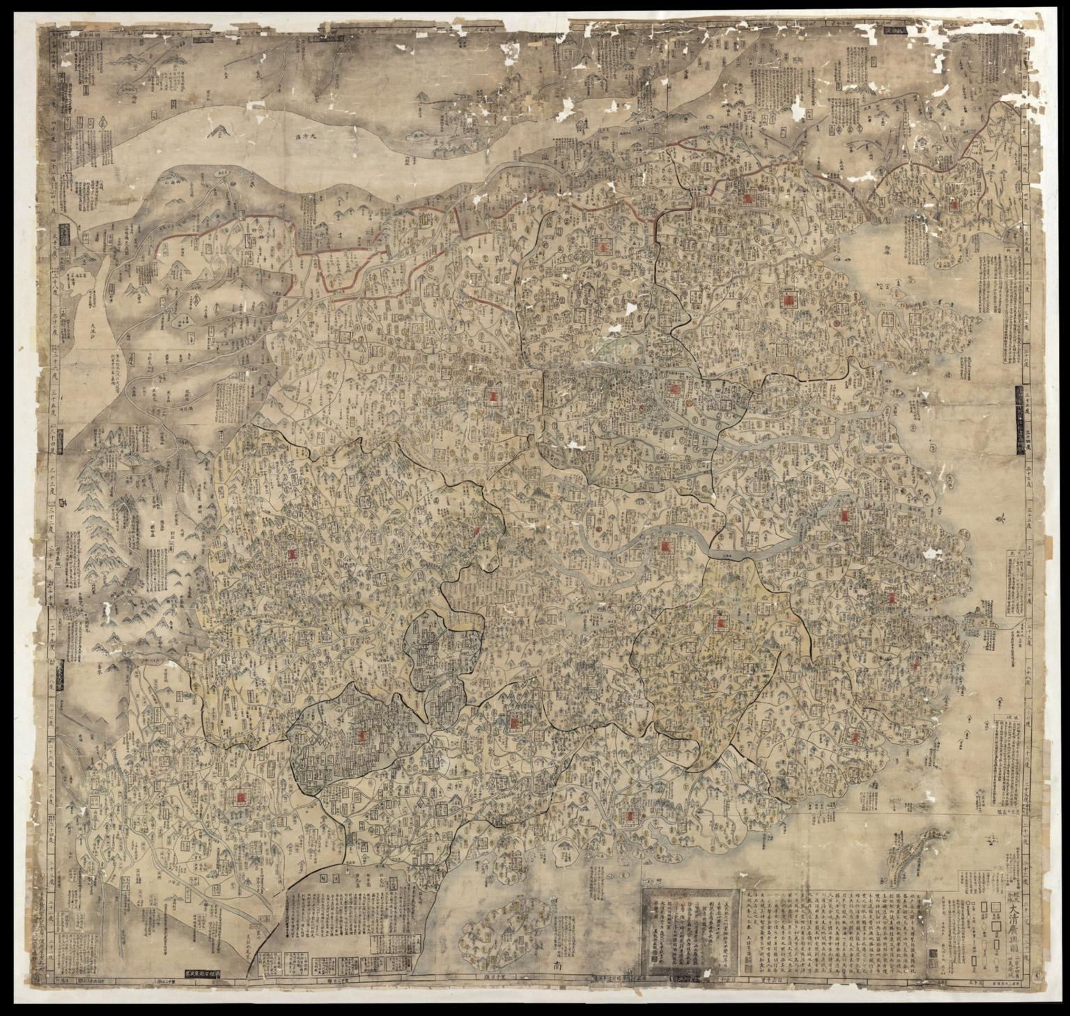 大清廣輿圖 = Carte de la Chine sous la dynastie Ts'ing