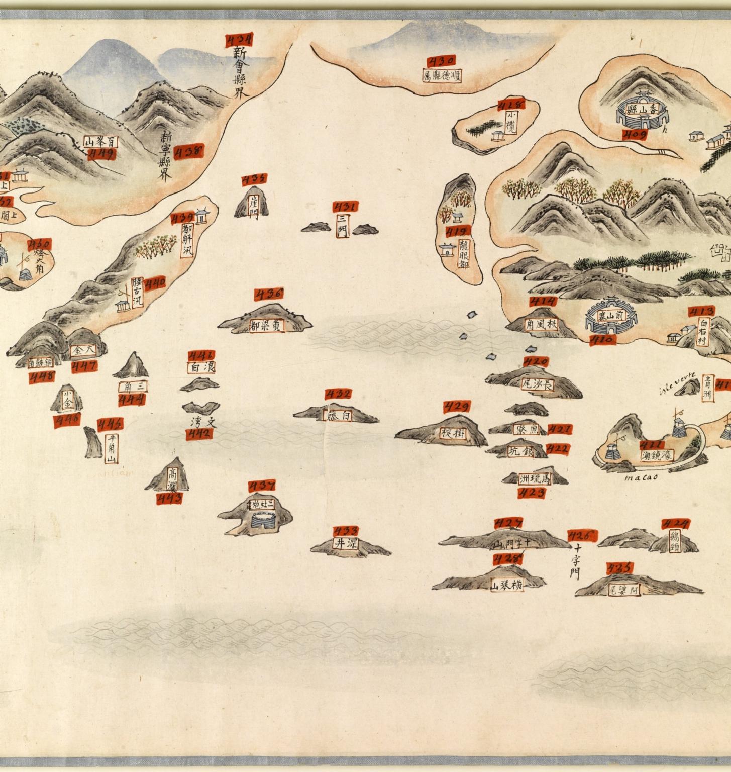 南中國海岸圖 = Carte des côtes sud de la Chine. Part 11
