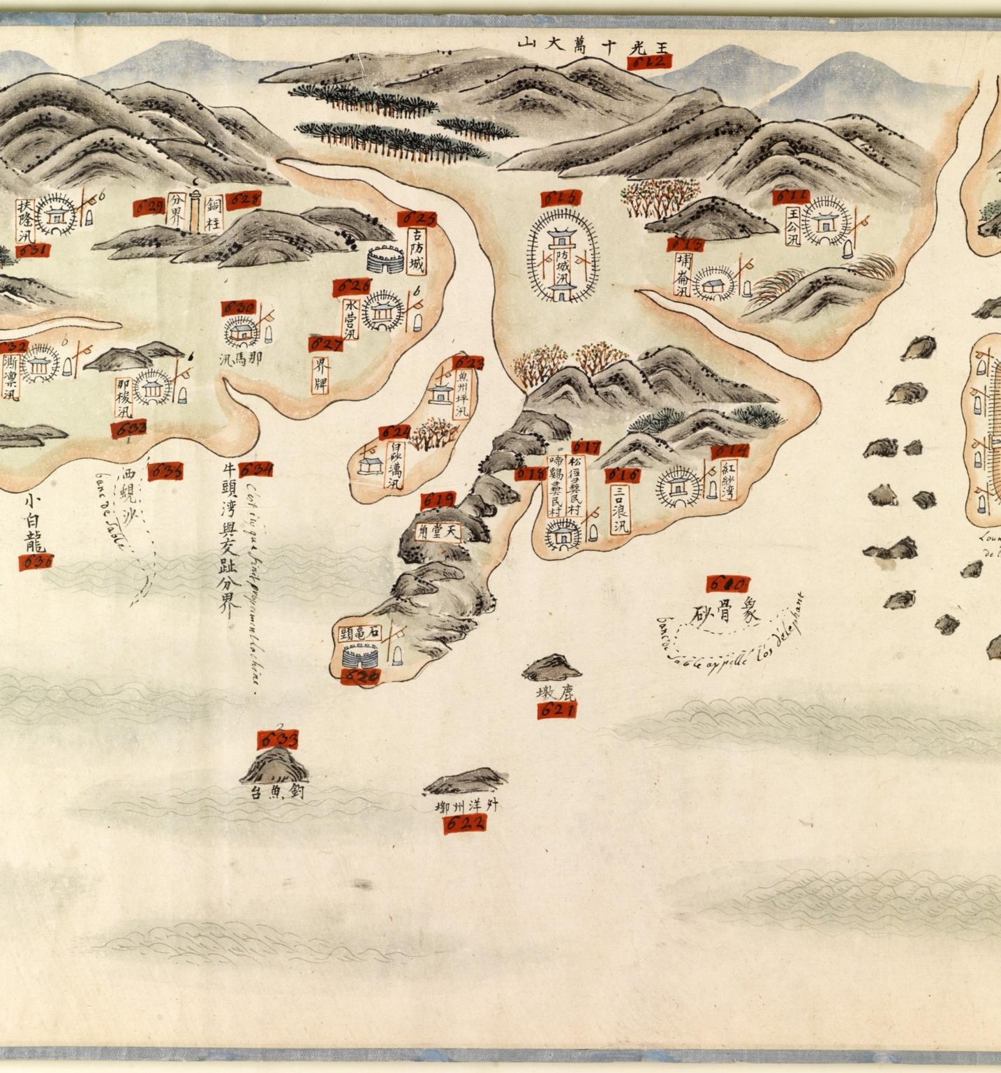 南中國海岸圖 = Carte des côtes sud de la Chine. Part 17