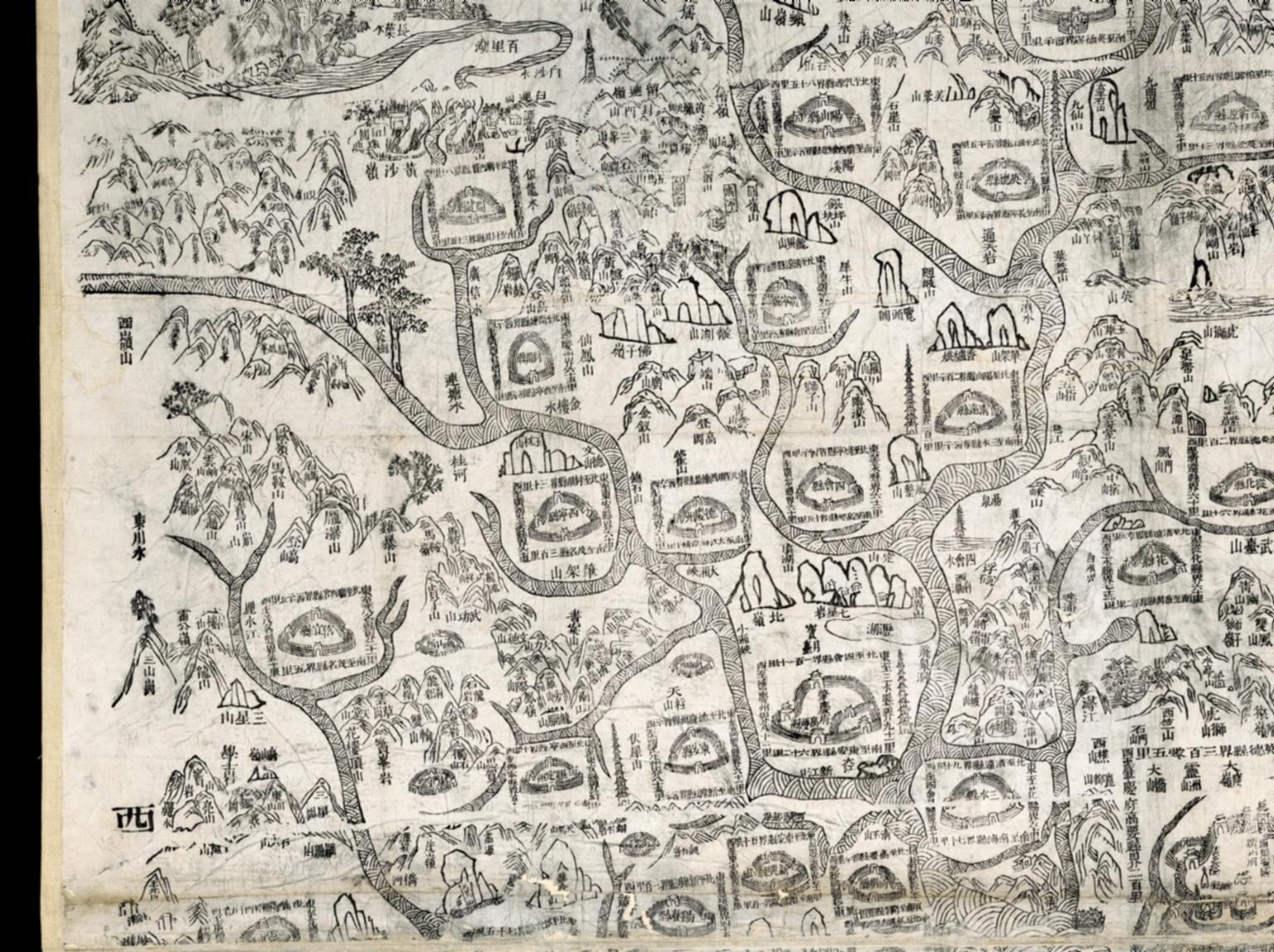 廣東省地圖 = Carte de la province de Canton. Part 3