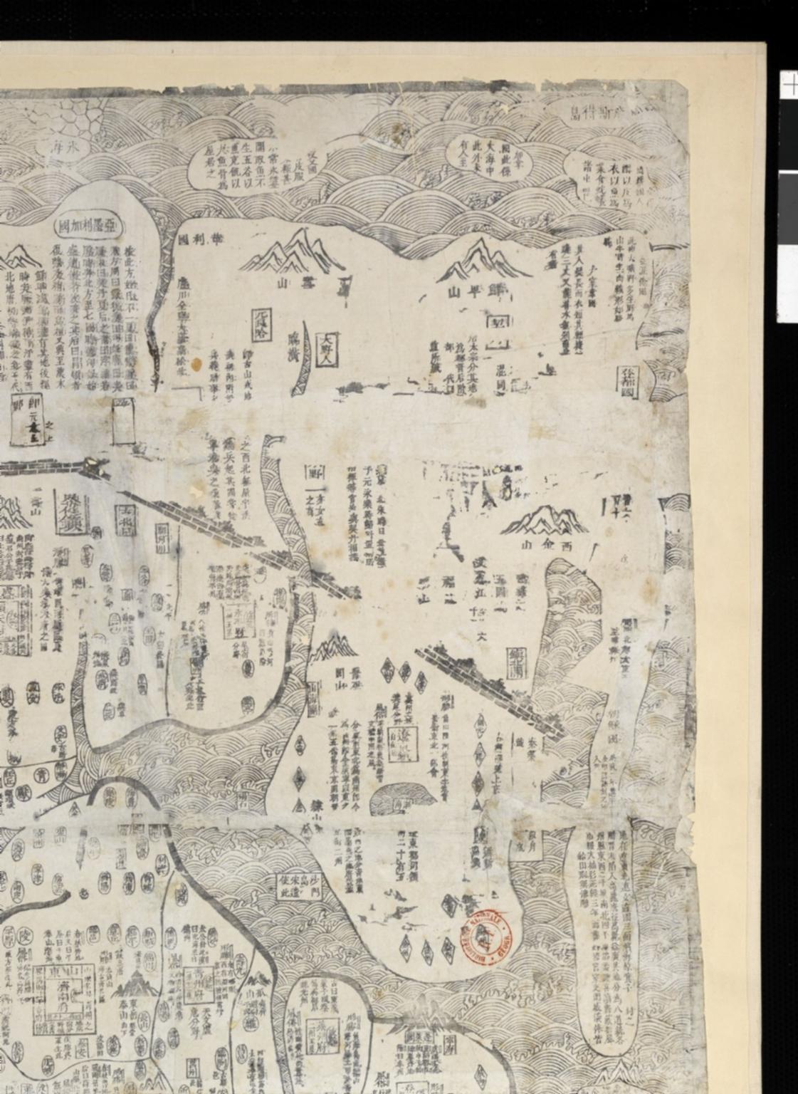 [Carte de la Chine]. Part 4
