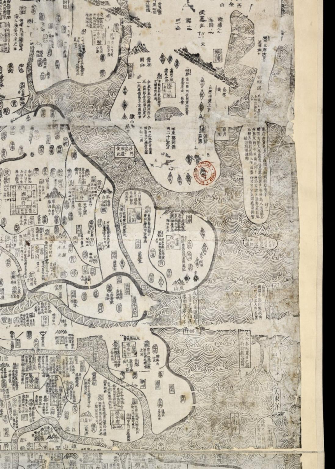 [Carte de la Chine]. Part 8