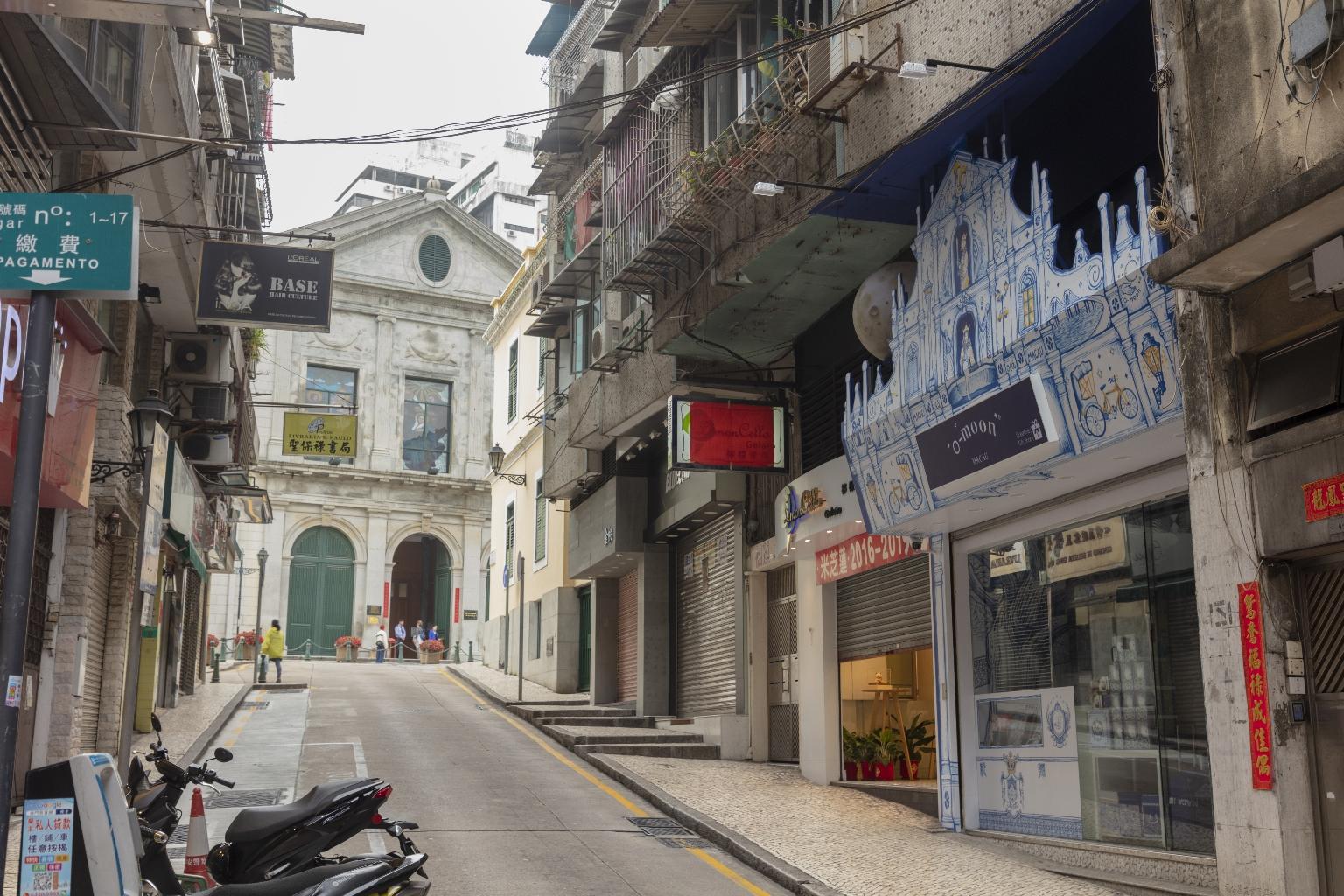 主教巷及大堂