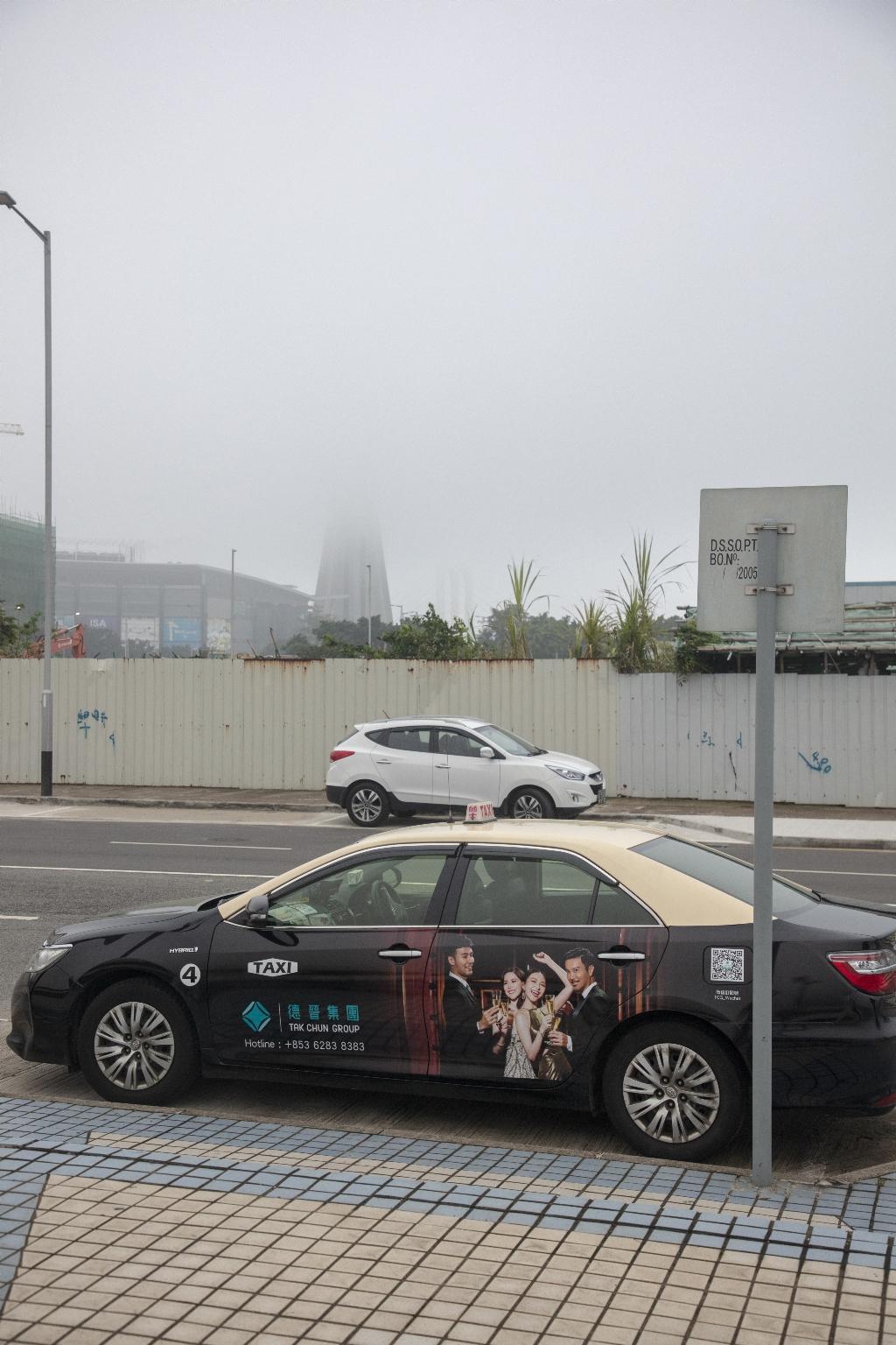 何鴻燊博士大馬路及旅遊塔霧景