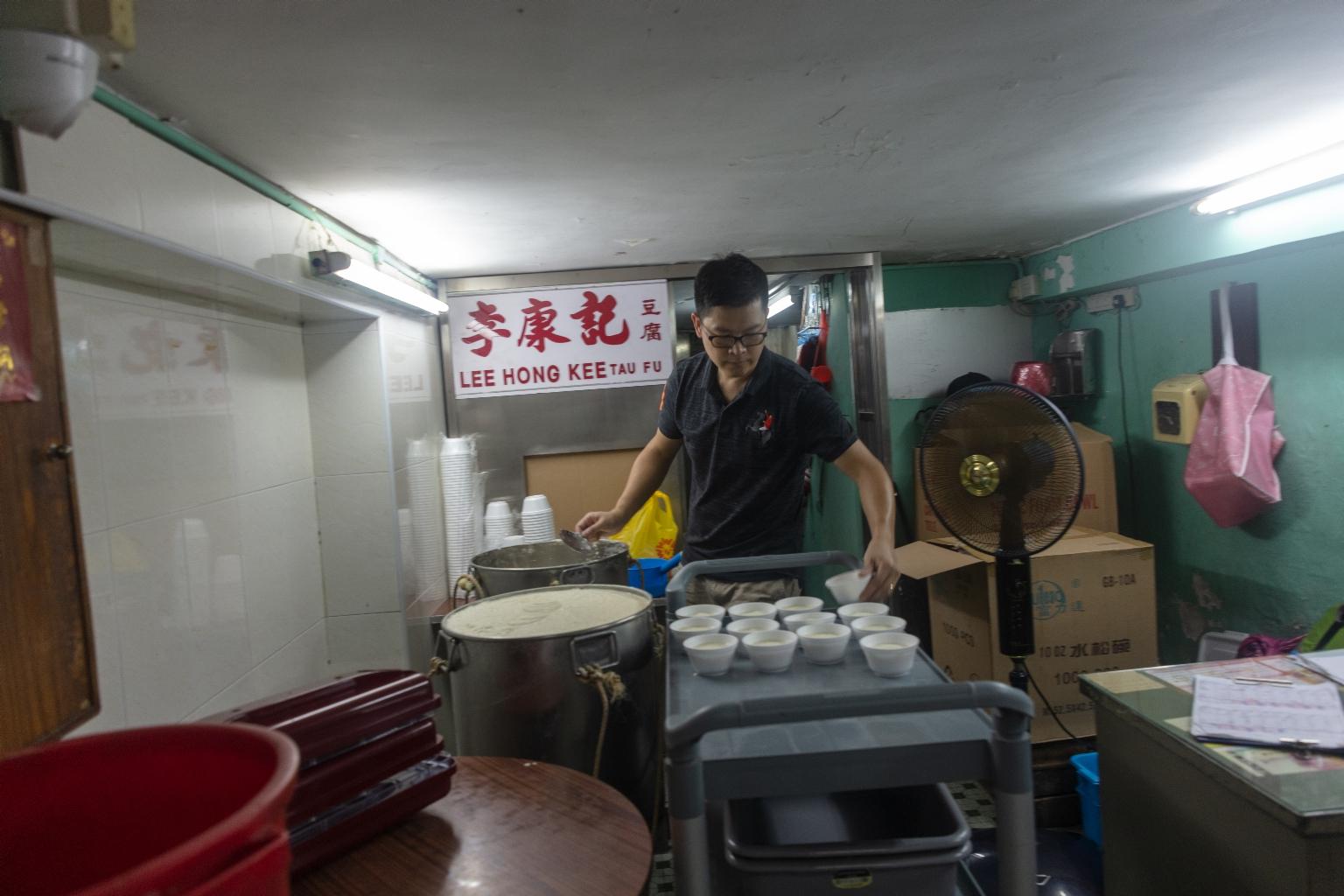李康記豆腐結業