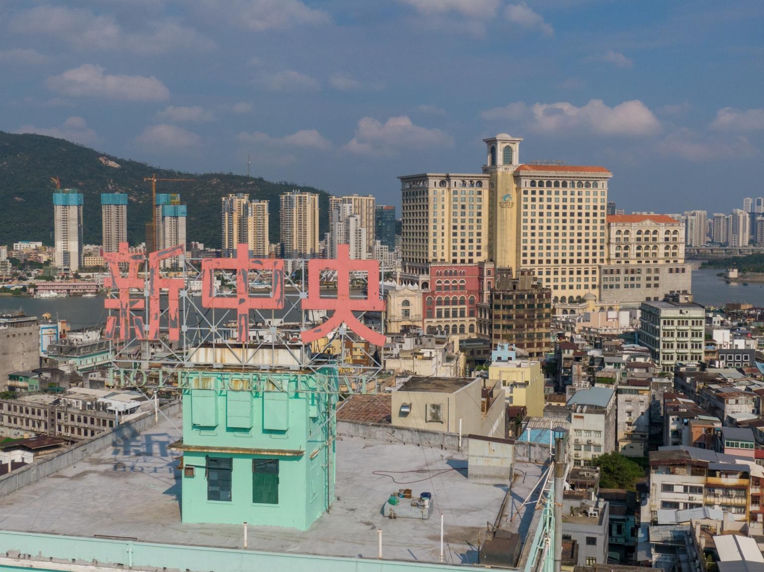 新中央酒店及周邊建築